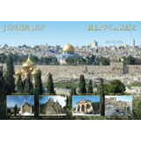 Placemat - Churches of Jerusalem