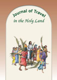 Holyland Pilgrimage Travel Journal