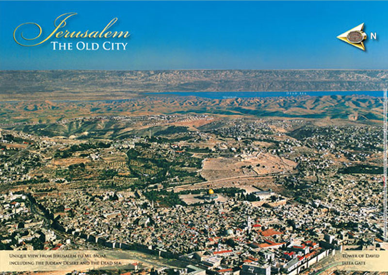 Poster - Jerusalem from the Air