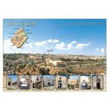 Placemat - Jerusalem's Gates