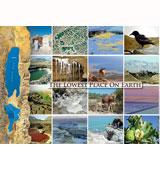 Placemat - Dead Sea/Qumran