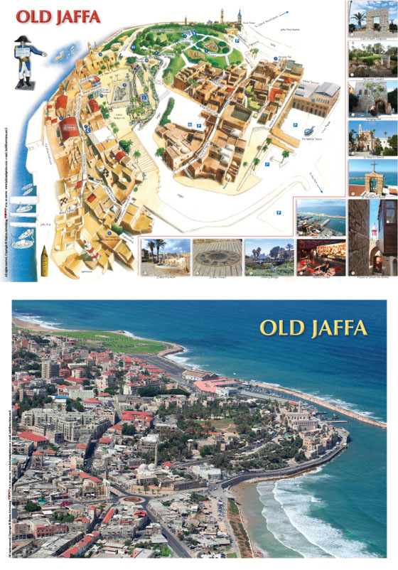 Placemat - Old Jaffa