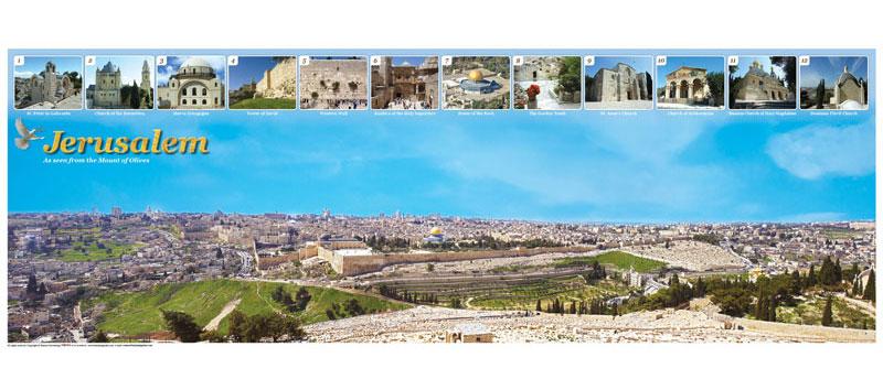 Poster - Jerusalem Panorama