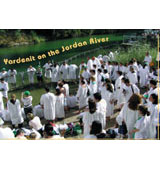 Placemat - Yardenit Baptismal Site